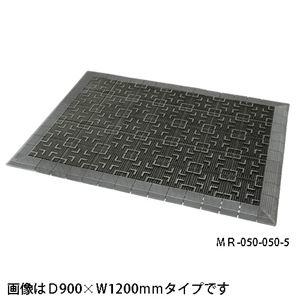 その他 テラモト テラロイヤル MR-050-056-5 900*1800mm 灰(グレー) ds-2277399