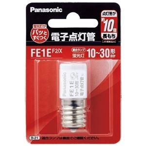 その他 (まとめ)Panasonic 電子点灯管 FE1EF2X E型口金 1個(×30セット) ds-2278198