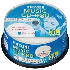その他 (まとめ)マクセル株式会社 音楽用CD-R 80分 30枚 CDRA80WP.30SP(×20セット) ds-2278328