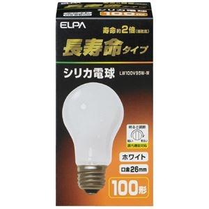 その他 (まとめ)朝日電器 長寿命シリカ電球 100W形 E26 LW100V95W-W(×100セット) ds-2278343