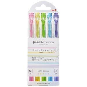 その他 (まとめ)三菱鉛筆 プロパスウインドウライトカラー5色セット(×50セット) ds-2278490