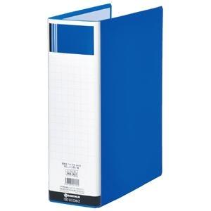その他 (まとめ)スマートバリュー パイプ式ファイル片開き青10冊 D628J-10(×3セット) ds-2278625