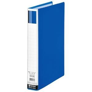 その他 (まとめ)スマートバリュー パイプ式ファイル片開き青10冊 D623J-10(×10セット) ds-2278627