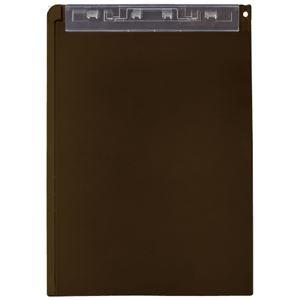 その他 (まとめ)LIHITLAB クリップボード(スタンド付)A-5167-9 茶(×50セット) ds-2278639
