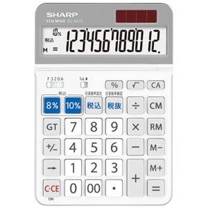 その他 (まとめ)シャープ 軽減税率セミデスクトップ電卓EL-SA72-X(×20セット) ds-2278652
