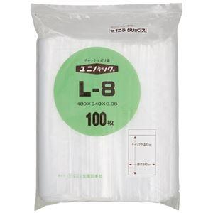 その他 (まとめ)生産日本社 ユニパックチャックポリ袋480*340 100枚L-8(×10セット) ds-2278716