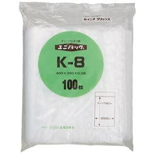 その他 (まとめ)生産日本社 ユニパックチャックポリ袋400*280 100枚K-8(×20セット) ds-2278717