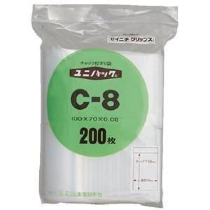 その他 (まとめ)生産日本社 ユニパックチャックポリ袋100*70 200枚 C-8(×30セット) ds-2278725