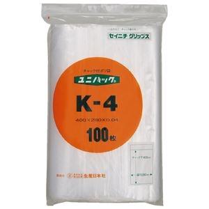 その他 (まとめ)生産日本社 ユニパックチャックポリ袋400*280 100枚K-4(×20セット) ds-2278729