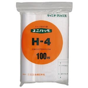 その他 (まとめ)生産日本社 ユニパックチャックポリ袋240*170 100枚H-4(×30セット) ds-2278732