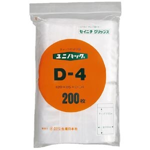 その他 (まとめ)生産日本社 ユニパックチャックポリ袋120*85 200枚 D-4(×50セット) ds-2278736