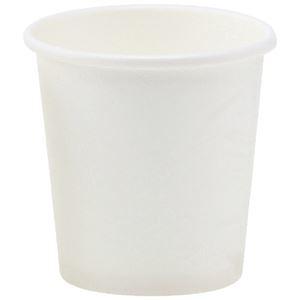 【送料無料】(まとめ)サンナップ ペーパーカップ 1オンス 100個(×100セット) (ds2278944) その他 (まとめ)サンナップ ペーパーカップ 1オンス 100個(×100セット) ds-2278944
