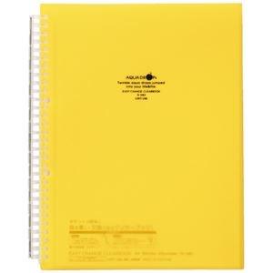 その他 (まとめ)LIHITLAB イージーチェンジ・Cブック 黄 N-1483-5 20P (×50セット) ds-2279025