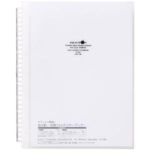 その他 (まとめ)LIHITLAB イージーチェンジ・Cブック 乳白 N-1483-1 20P (×50セット) ds-2279027