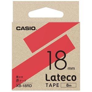 その他 (まとめ)カシオ計算機 ラテコ専用テープXB-18RD赤に黒文字(×30セット) ds-2279046
