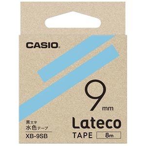 その他 (まとめ)カシオ計算機 ラテコ専用テープXB-9SB水色に黒文字(×30セット) ds-2279059