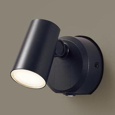 パナソニック スポットライトセンサ付ブラック電球色 LSEWC6005BLE1:爆安!家電のでん太郎