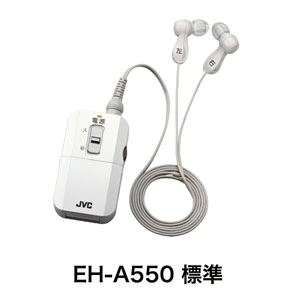 その他 (まとめ)JVCケンウッド 聴覚補助 ボイスレシーバー EH-A550【×2セット】 ds-1547318
