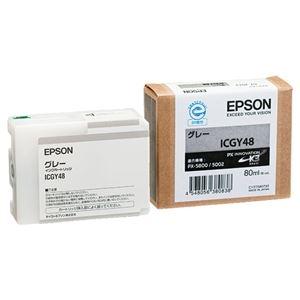 その他 (まとめ) エプソン EPSON PX-P/K3インクカートリッジ グレー 80ml ICGY48 1個 【×6セット】 ds-1570820