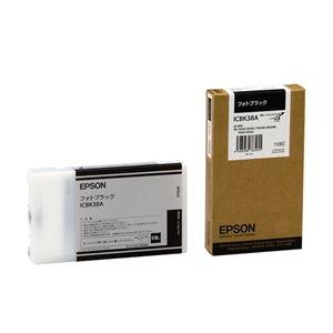 その他 (まとめ) エプソン EPSON PX-P/K3インクカートリッジ フォトブラック 110ml ICBK38A 1個 【×6セット】 ds-1571857
