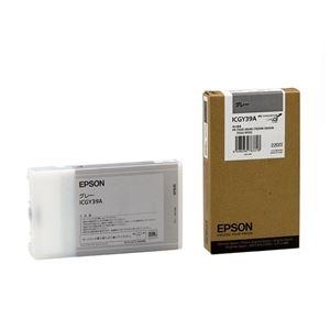 その他 (まとめ) エプソン EPSON PX-P/K3インクカートリッジ グレー 220ml ICGY39A 1個 【×3セット】 ds-1571871
