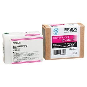 その他 (まとめ) エプソン EPSON PX-P/K3インクカートリッジ ビビッドマゼンタ 80ml ICVM48 1個 【×6セット】 ds-1572204