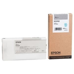 その他 (まとめ) エプソン EPSON インクカートリッジ グレー 200ml ICGY63 1個 【×3セット】 ds-1573084