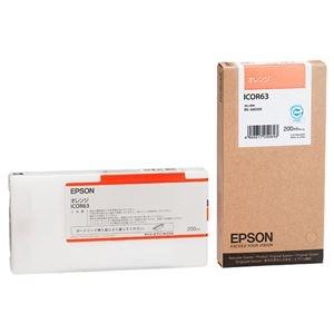 その他 (まとめ) エプソン EPSON インクカートリッジ オレンジ 200ml ICOR63 1個 【×3セット】 ds-1573086