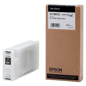 その他 (まとめ) エプソン EPSON インクカートリッジ フォトブラック 350ml SC1BK35 1個 【×3セット】 ds-1573246