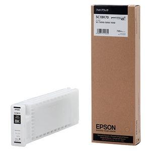 その他 (まとめ) エプソン EPSON インクカートリッジ フォトブラック 700ml SC1BK70 1個 【×3セット】 ds-1573251