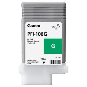 その他 (まとめ) キヤノン Canon インクタンク PFI-106 顔料グリーン 130ml 6628B001 1個 【×6セット】 ds-1573273