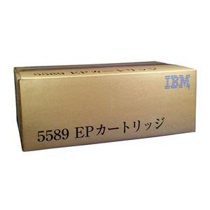 その他 IBM EPカートリッジ 07N16801個 ds-2126281