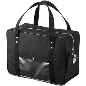 その他 サンワサプライ メールボストンバッグMサイズ ブラック BAG-MAIL1BK 1個 ds-2140745