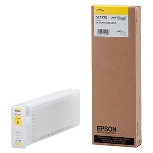 その他 (まとめ) エプソン EPSON インクカートリッジ イエロー 700ml SC1Y70 1個 【×10セット】 ds-2229881