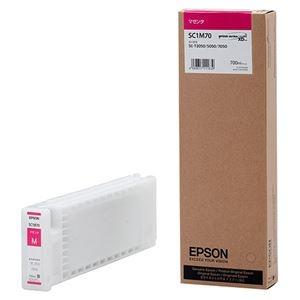 その他 (まとめ) エプソン EPSON インクカートリッジ マゼンタ 700ml SC1M70 1個 【×10セット】 ds-2229882