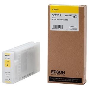 その他 (まとめ) エプソン EPSON インクカートリッジ イエロー 350ml SC1Y35 1個 【×10セット】 ds-2229908