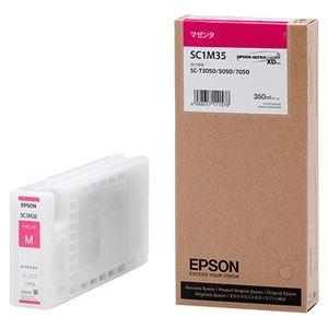 その他 (まとめ) エプソン EPSON インクカートリッジ マゼンタ 350ml SC1M35 1個 【×10セット】 ds-2229909