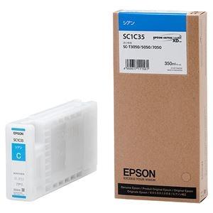 その他 (まとめ) エプソン EPSON インクカートリッジ シアン 350ml SC1C35 1個 【×10セット】 ds-2229910