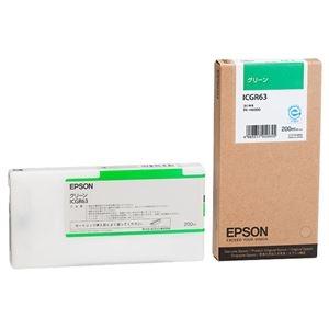 その他 (まとめ) エプソン EPSON インクカートリッジ グリーン 200ml ICGR63 1個 【×10セット】 ds-2229933