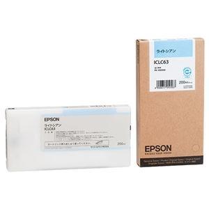 その他 (まとめ) エプソン EPSON インクカートリッジ ライトシアン 200ml ICLC63 1個 【×10セット】 ds-2229938
