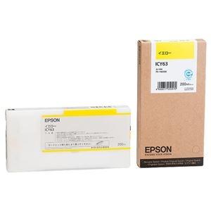 その他 (まとめ) エプソン EPSON インクカートリッジ イエロー 200ml ICY63 1個 【×10セット】 ds-2229939