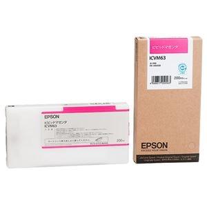その他 (まとめ) エプソン EPSON インクカートリッジ ビビッドマゼンタ 200ml ICVM63 1個 【×10セット】 ds-2229940