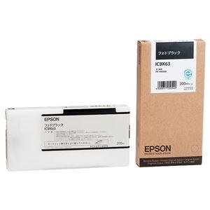 その他 (まとめ) エプソン EPSON インクカートリッジ フォトブラック 200ml ICBK63 1個 【×10セット】 ds-2229943
