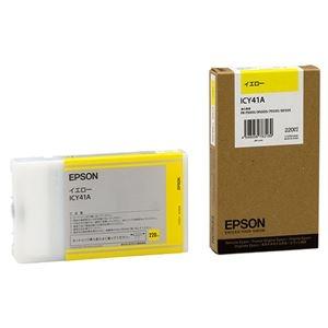 その他 (まとめ) エプソン EPSON PX-Pインクカートリッジ イエロー 220ml ICY41A 1個 【×10セット】 ds-2229945