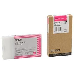 その他 (まとめ) エプソン EPSON PX-P/K3(VM)インクカートリッジ ビビッドマゼンタ 220ml ICVM39A 1個 【×10セット】 ds-2229949