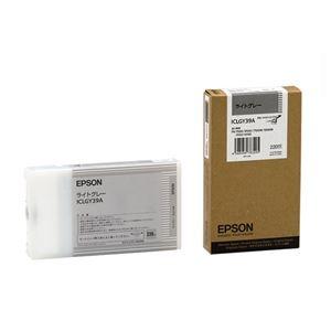 その他 (まとめ) エプソン EPSON PX-P/K3インクカートリッジ ライトグレー 220ml ICLGY39A 1個 【×10セット】 ds-2229950