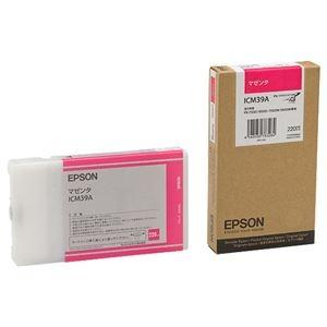 その他 (まとめ) エプソン EPSON PX-P/K3インクカートリッジ マゼンタ 220ml ICM39A 1個 【×10セット】 ds-2229955