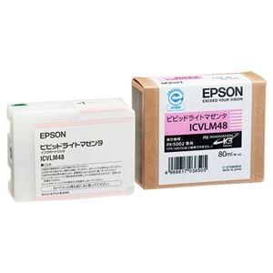 その他 (まとめ) エプソン EPSON PX-P/K3インクカートリッジ ビビッドライトマゼンタ 80ml ICVLM48 1個 【×10セット】 ds-2230239