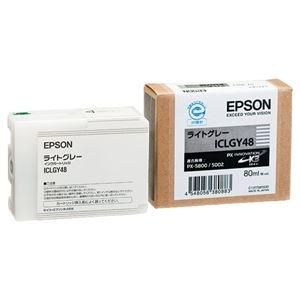その他 (まとめ) エプソン EPSON PX-P/K3インクカートリッジ ライトグレー 80ml ICLGY48 1個 【×10セット】 ds-2230241