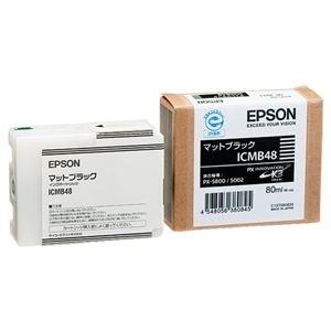 その他 (まとめ) エプソン EPSON PX-P/K3インクカートリッジ マットブラック 80ml ICMB48 1個 【×10セット】 ds-2230242